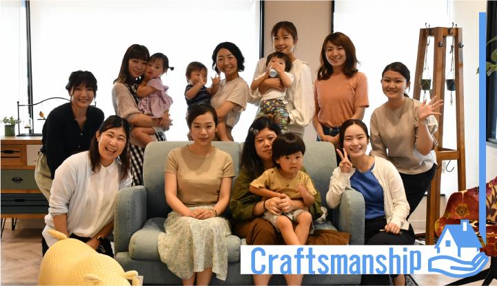 blog_craft